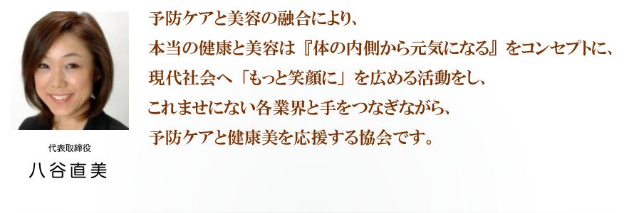 about-kyokai